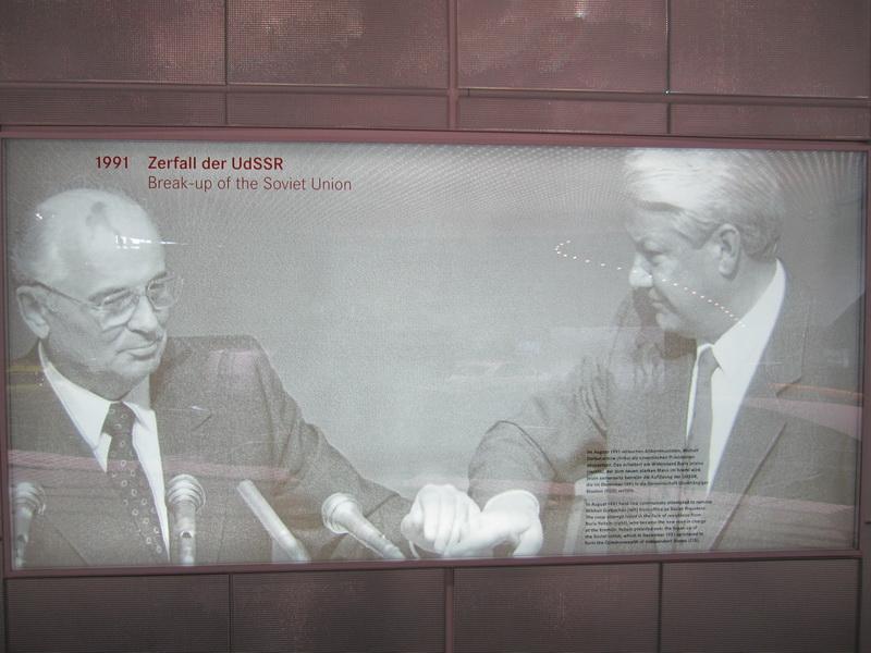 1991 Zerfall der UdSSR